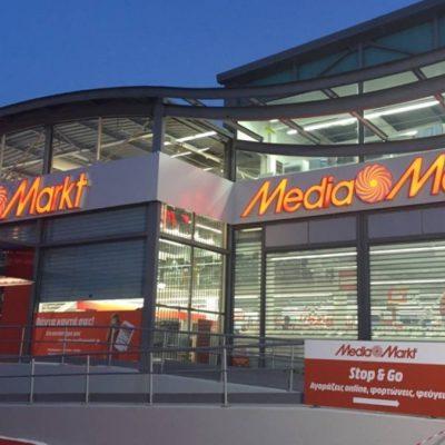 Media Markt: «Γκρεμίζει» την αγορά με τις super πασχαλινές προσφορές