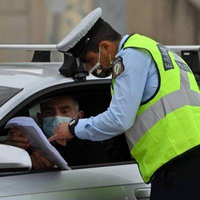 Απαγόρευση κυκλοφορίας: Προσοχή! Άλλαξε η ώρα – Πώς θα γλυτώσετε το πρόστιμο
