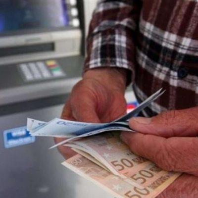 Αυτοί οι συνταξιούχοι θα πάρουν αύξηση 212 ευρώ: Παραδείγματα και πίνακες