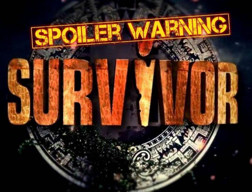 Survivor spoiler αποχώρηση σήμερα (14/4)