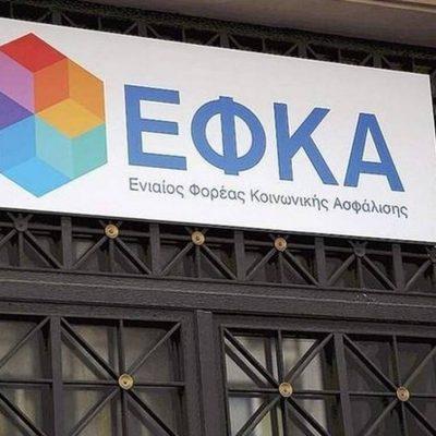 Απίστευτο κι όμως ελληνικό: Δείτε το λόγο που δεν βγαίνουν χιλιάδες συντάξεις – Η απόλυτη ντροπή