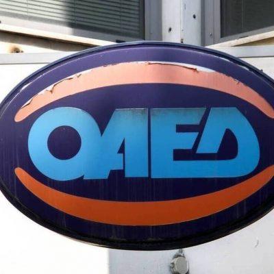ΟΑΕΔ: «Βόμβα» – Έρχονται τεράστιες αλλαγές στο επίδομα ανεργίας