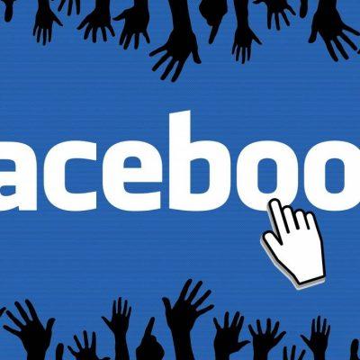 Facebook: Διαρροή στοιχείων 617.722 Ελλήνων- Δείτε αν είστε ανάμεσά τους
