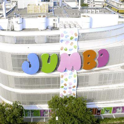 Ραγδαίες εξελίξεις με τα JUMBO: Έτσι θα γλιτώσει το «λουκέτο»