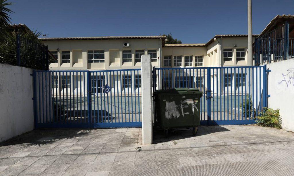 Σχολεία 2021