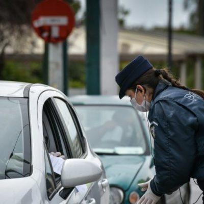 Μετακίνηση σε άλλο δήμο: Πόσα άτομα επιτρέπονται τελικά στο αυτοκίνητο – Τι SMS στέλνουμε