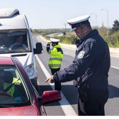 Μετακίνηση εκτός νομού: Πού έχει στήσει μπλόκα η Αστυνομία – Το πρόστιμο