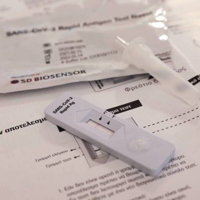 Self Test: «Χαράτσι» για χιλιάδες εργαζόμενους – Ή κάνουν τεστ ή περικοπή μισθού!