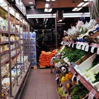 Ωράριο σούπερ μάρκετ σήμερα Σάββατο 17 Απριλίου: Τι ώρα κλείνουν μετά τις αλλαγές