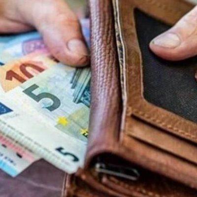 Εκκρεμείς συντάξεις 2021: Ποιοι θα λάβουν έως 384 ευρώ πριν το Πάσχα