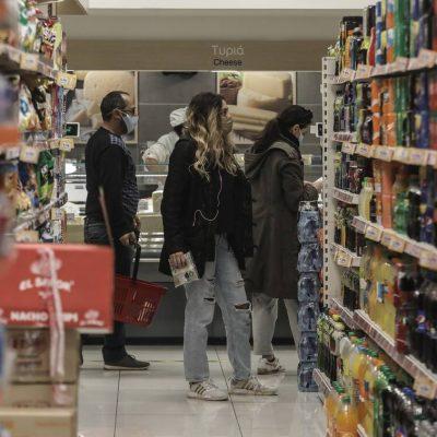 Ωράριο σούπερ μάρκετ σήμερα Σάββατο (10/4): Τι ώρα κλείνουν με τα νέα μέτρα
