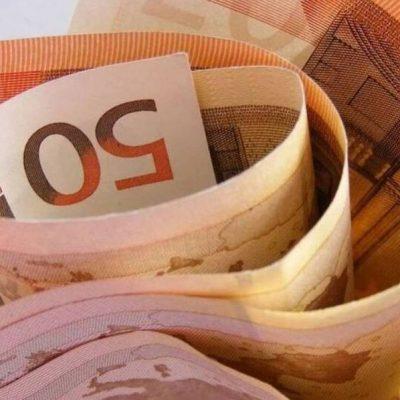 Αναδρομικά συνταξιούχων 2021: Ποιοι και πότε θα πάρουν έως και 24.000 ευρώ