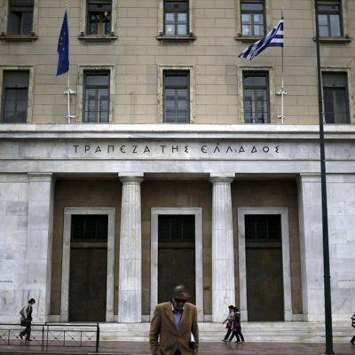 Θέσεις εργασίας 2021: Προσλήψεις στην Τράπεζα της Ελλάδος με απολυτήριο Λυκείου