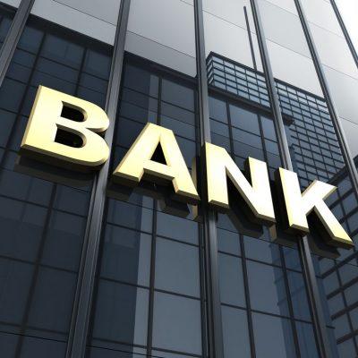 Τράπεζες: Δραματικές εξελίξεις! Μαζικά «λουκέτα» και απολύσεις