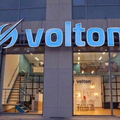 Απίθανη προσφορά της Volton: Δωρεάν το ρεύμα – «Πάγωσε» ο ανταγωνισμός