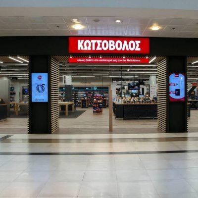 «Χαστούκι» και ηχηρή απάντηση Κωτσόβολου σε Media Markt: Δείτε τι ανακοίνωσε