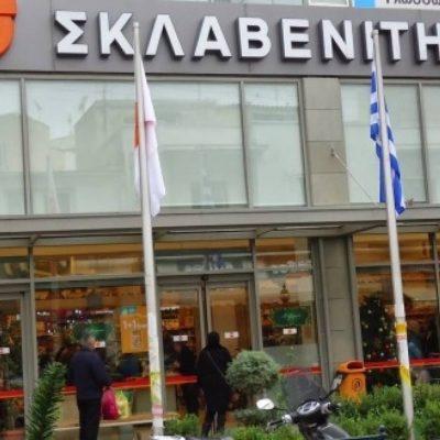 Χαμός σε σούπερ μάρκετ γνωστής αλυσίδας: Έξαλλοι πελάτες και προσωπικό