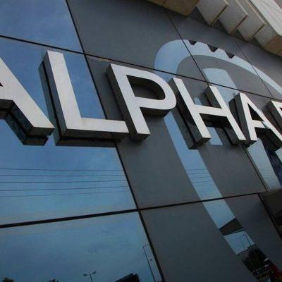 Κάτι… τρέχει με την Alpha Bank: Αμερικανοί, Άγγλοι ή Άραβες; Τι ισχύει