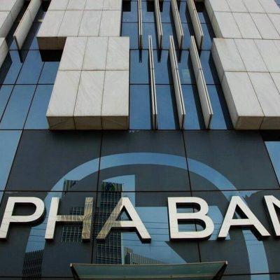 Θρίλερ με την ΑLPHA BANK: Τι συμβαίνει με την τράπεζα; Όλη η αλήθεια
