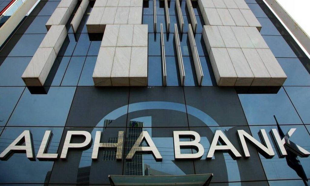 ΑLPHA BANK
