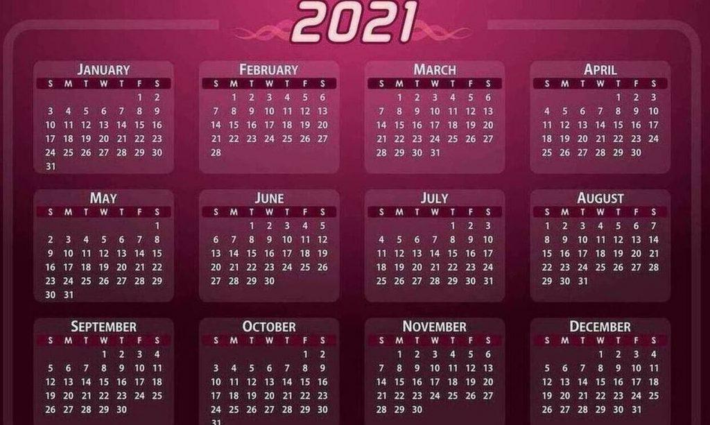 Αργίες 2021