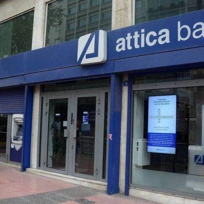 «Βόμβα» στην αγορά με την Attica Bank – Ποια είναι η αλήθεια