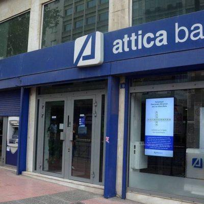 «Βουλιάζει» η Τράπεζα Αττικής: Μαζί της και τα λεφτά μας!