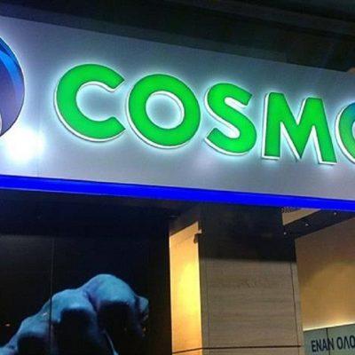 Τρομερό δώρο της COSMOTE σε όλους τους πελάτες της: Μην χάσετε την προσφορά