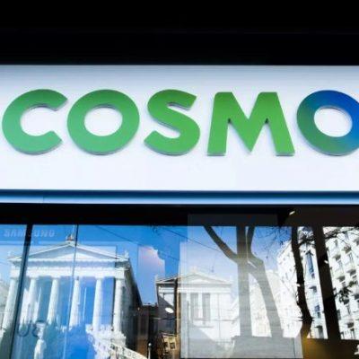 Πανικός από το απίθανο δώρο της COSMOTE: Η ανακοίνωση που προκάλεσε «σεισμό»
