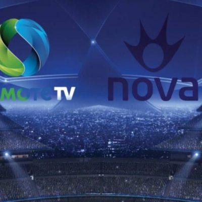 «Πόλεμος» Cosmote TV με Nova: Δείτε γιατί… σκοτώνονται