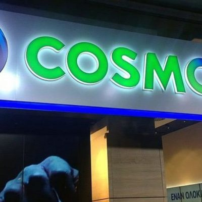COSMOTE: Τεράστια αλλαγή – Δείτε τι ανακοίνωσε η εταιρεία