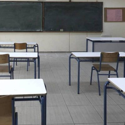 Πλατφόρμα self-testing.gov.gr για μαθητές: ΕΔΩ η δήλωση για τη σχολική κάρτα