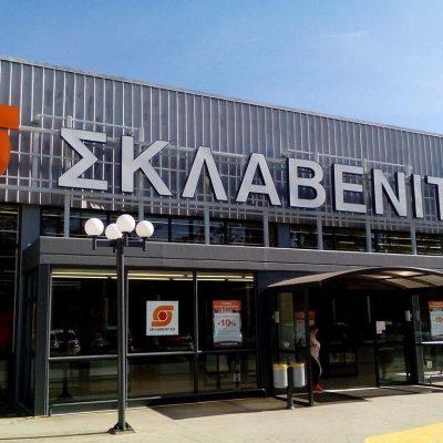 «Σεισμός» στην αγορά με την πώληση του Σκλαβενίτη: Γιατί «ξεφορτώνει» ο όμιλος