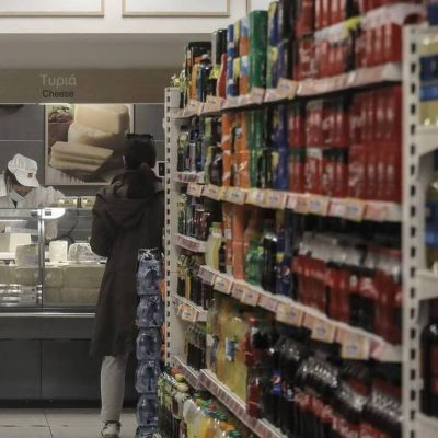 Γιατί «θησαύρισαν» το Πάσχα τα σούπερ μάρκετ: Τι αγόρασαν περισσότερο οι Έλληνες