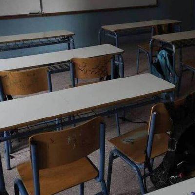Πότε κλείνουν τα σχολεία για καλοκαίρι 2021: Ημερομηνία για Δημοτικά, Γυμνάσια, Λύκεια