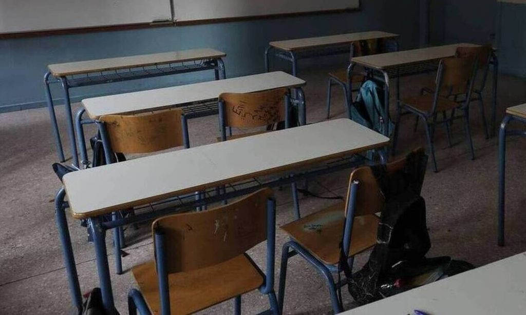 Κλείσιμο σχολείων 2021