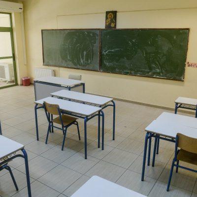Νηπιαγωγεία, Δημοτικά, Γυμνάσια: Μόνο έτσι θα μπουν οι μαθητές στην αίθουσα – Το λάθος που δεν πρέπει να γίνει
