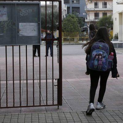 Άνοιγμα σχολείων 2021: Πότε ανοίγουν Δημοτικά, Γυμνάσια, Λύκεια μετά το Πάσχα