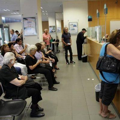 Αλλάζουν όλα στις τράπεζες: Τέλος τα καταστήματα – Έτσι θα γίνονται οι συναλλαγές