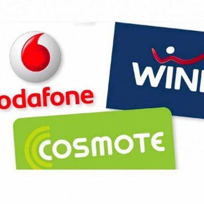 Απίστευτη αλλαγή από Cosmote, Vodafone και Wind: Δείτε τι έρχεται