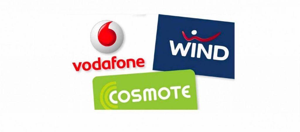 Cosmote, Vodafone, Wind
