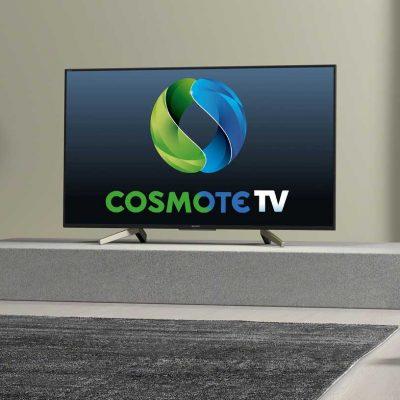 Μοναδική προσφορά: Δες ΔΩΡΕΑΝ Cosmote TV – Η αίτηση και οι δικαιούχοι