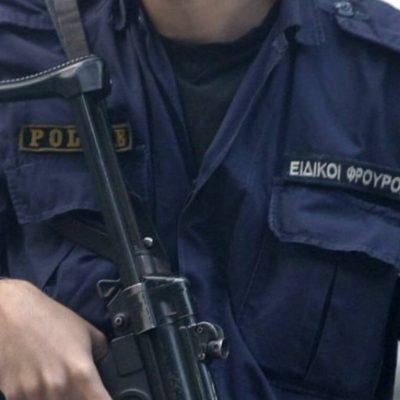 Προσλήψεις Ειδικών Φρουρών 2021: Κάντε τώρα αίτηση – 400 θέσεις στην Αστυνομία