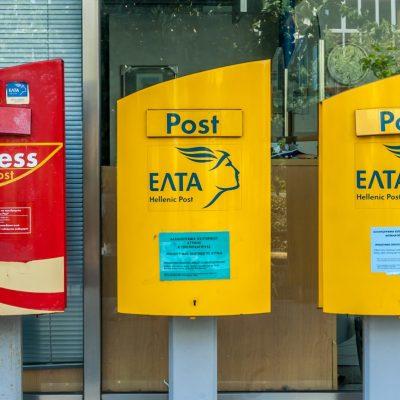 Αλλάζουν οι Ταχυδρομικοί Κωδικοί σε όλη την Ελλάδα: Δείτε γιατί