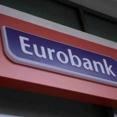 Κίνηση – ματ από την Eurobank: Δείτε τι κάνει τη στιγμή που οι άλλοι κάνουν απολύσεις