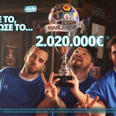 Σήκωσε τη EuroNovileague και κέρδισε 2.020.000€* – Ξεκίνα σήμερα!