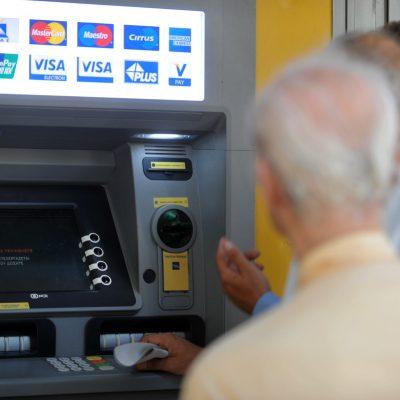 e-ΕΦΚΑ, ΟΑΕΔ, ΟΠΕΚΑ: Μπαράζ πληρωμών – Βρέχει… λεφτά τις επόμενες μέρες
