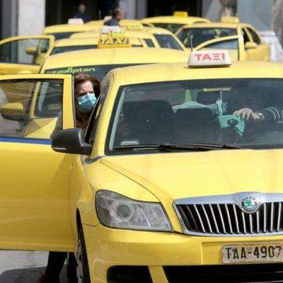 Τεράστια ευκαιρία: Επιδότηση – μαμούθ 22.500 ευρώ για άδεια ταξί