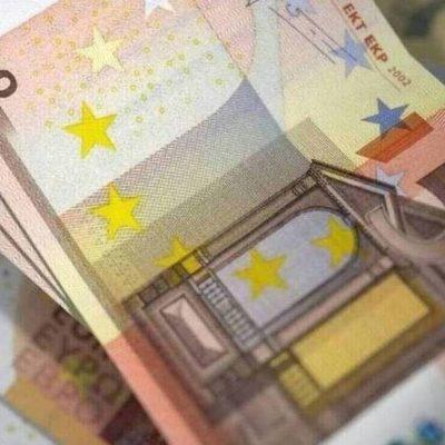 Τρελάθηκε… το υπουργείο Οικονομικών: Μοιράζει 100.000 ευρώ