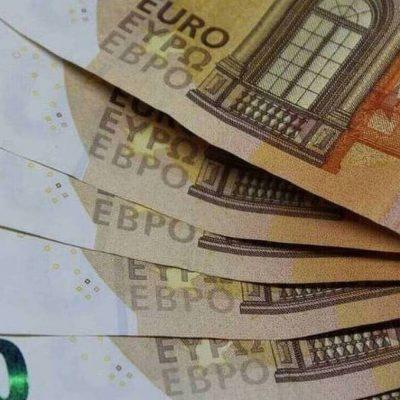 Αναδρομικά Συντάξεων 2021: Δυσάρεστα νέα για χιλιάδες συνταξιούχους – Δεν θα πάρουν ούτε… ευρώ